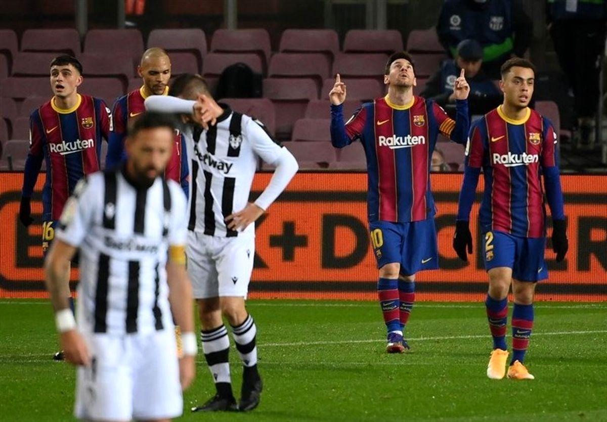 لیونل مسی فرشته نجات بارسلونا