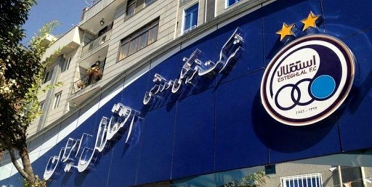 ورود پلیس به جمع معترضین استقلال/ ساختمان باشگاه تخلیه شد