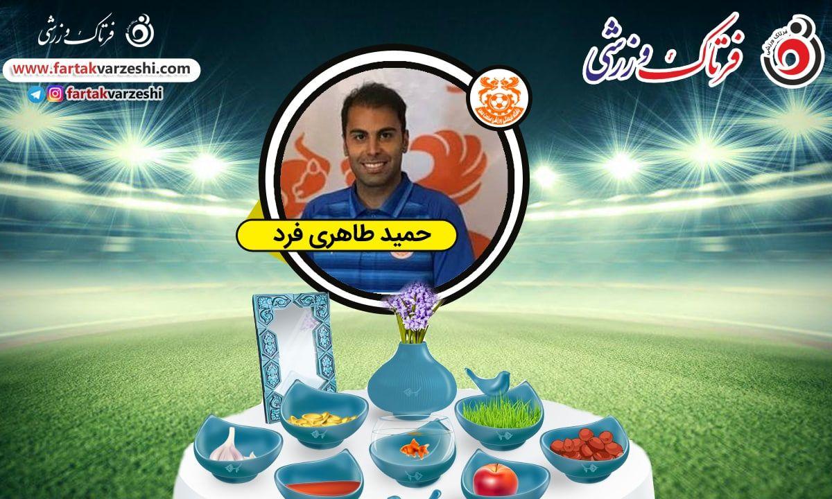 حمید طاهری فرد:آرزو دارم در سال جدید با مس کرمان به لیگ برتر صعود کنیم