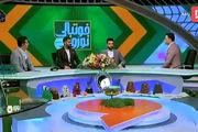 سوتی عجیب کنعانی زادگان در برنامه زنده تلویزیونی