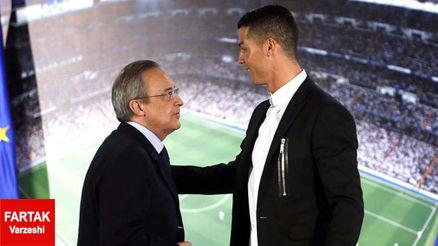 تسویه حساب رونالدو برای جدایی از رئال مادرید