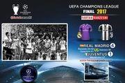 دبل رئال مادرید زیدان در لیگ قهرمانان اروپا