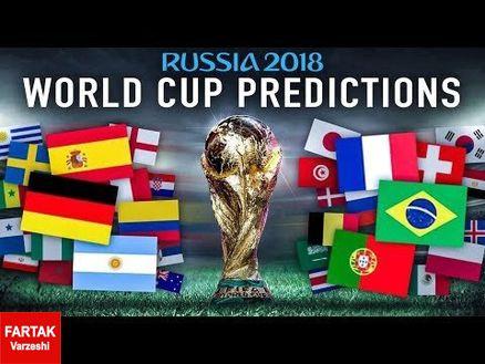 جام جهانی ۲۰۱۸ از نگاه آماری