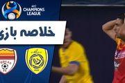 خلاصه بازی النصر عربستان 2 - فولاد خوزستان 0 + فیلم