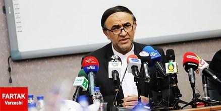 رئیس کمیته انضباطی: تکلیف فرشید اسماعیلی برای حضور در دربی فردا مشخص می شود
