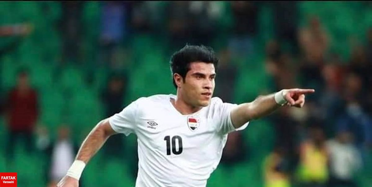 خداحافظی عجیب در فوتبال عراق