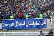 اختصاصی/هواداران استقلال خوزستان معترض به بلاتکلیفی!