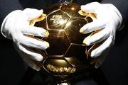 نامزدهای توپ طلا معرفی شدند