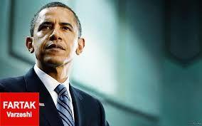 اوباما در مراسم افتتاحیه المپیک ریو شرکت نمیکند/جان کری می رود