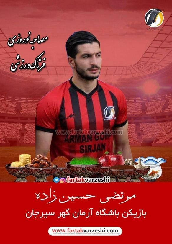 دیدار با مس کرمان بهترین دیدار سال ۹۸ بود / یحیی گل محمدی بهترین مربی ایران است
