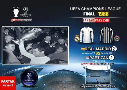 ده سال پس از اولین قهرمانی رئال مادرید ششمین قهرمانیش را جشن گرفت