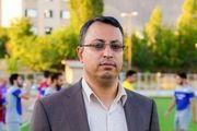 واکنش مدیرعامل گل گهر سیرجان به جدایی قلعه نویی