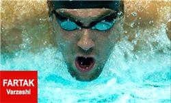 فلپس در آستانه کسب بیست ودومین مدال طلای المپیک