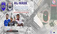 دبی آماده تقابل دو تیم النصر و الشارجه