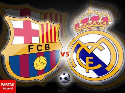 آرسنال-بارسلونا و 9 ال کلاسیکو گرانترین بازیهای تاریخ