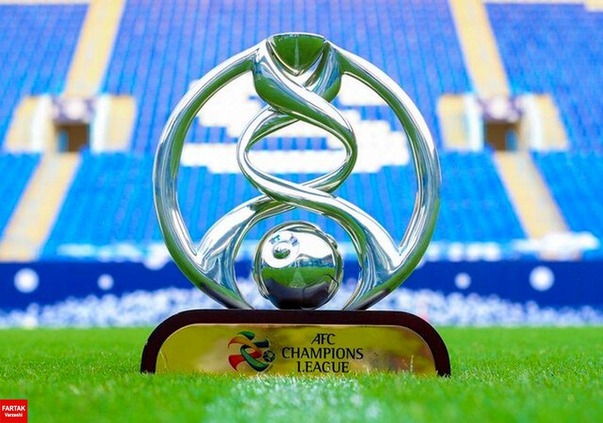 احتمال میزبانی دو تیم ایرانی در لیگ قهرمانان آسیا