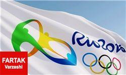 افتتاحیه المپیک ریو با چاشنی صرفه جویی