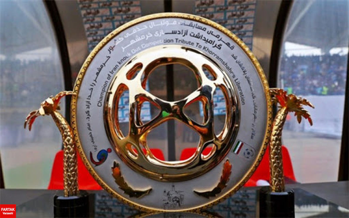 قرعه کشی نیمه نهایی جام حذفی سه شنبه برگزار می شود/ در انتظار دربی احتمالی پایتخت