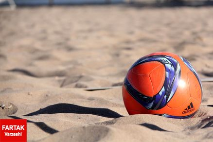 برتری سخت اما حیاتی تیم ملی فوتبال ساحلی مقابل روسیه