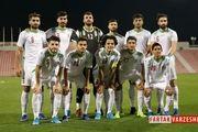 فردا آخرین تمرین امیدهای ایران پیش از سفر به تایلند