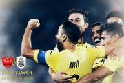 رونمایی از پوستر السد برای بازی مقابل پرسپولیس