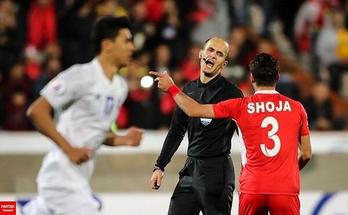 داور اردنی باز هم بازی پرسپولیس - پاختاکور را سوت میزند