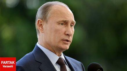 پوتین تیم ملی فوتبال روسیه را به باد انتقاد گرفت