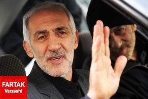 جلسه AFC خاتمه یافت/دادکان به تهران بازگشت