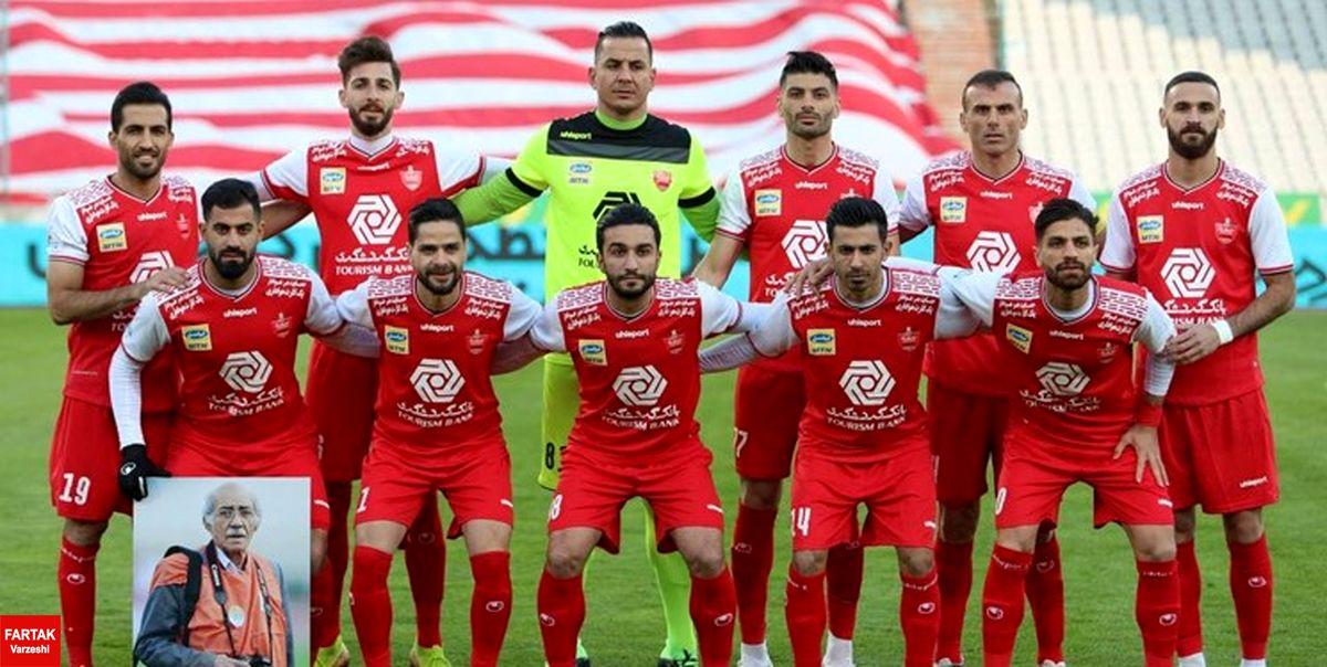AFC پرسپولیس را به دلیل فعالیت غیر حرفه ای رسانه ای جریمه کرد