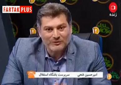 درگیری لفظی فتحی و طباطبایی در برنامه زنده! + فیلم