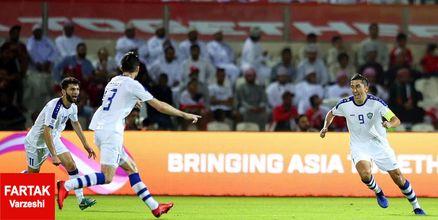 جام ملت های آسیا / برد سخت ازبکستان مقابل عمان