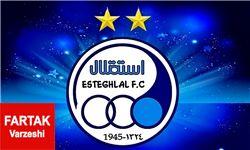 باشگاه استقلال و نماینده باشگاه اینترمیلان با یکدیگر تفاهم نامه امضا کردند.