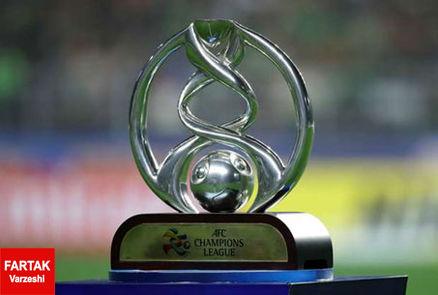 AFC: ردهبندی ماه نوامبر تعیین کننده سهمیههای سال ۲۰-۲۰۱۹ لیگ قهرمانان آسیاست