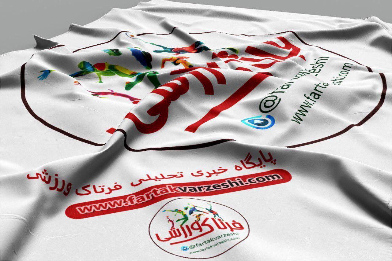 برترین سرمربی هفته شانزدهم لیگ دسته یک معرفی شد