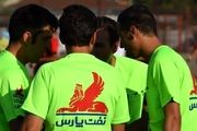 داوران هفته 22 لیگ دسته یک مشخص شدند
