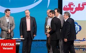 جوایز برترینهای فوتبال ایران چه بود؟