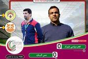 مهابادی و ناکامی در نیم فصل دوم/حسینی به خواستهاش رسید!