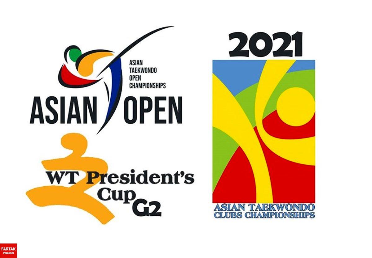 ایران، میزبان سه رویداد معتبر بینالمللی تکواندو در سال ۲۰۲۱