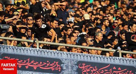 مستند فوتبالی حماسه عاشورا