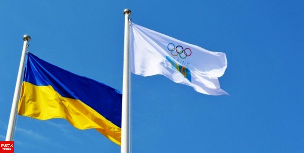 علاقمندی اوکراین برای میزبانی المپیک ۲۰۳۰