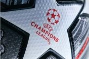 تاریخ بازیهای مرحله نیمهنهایی لیگ قهرمانان اروپا اعلام شد