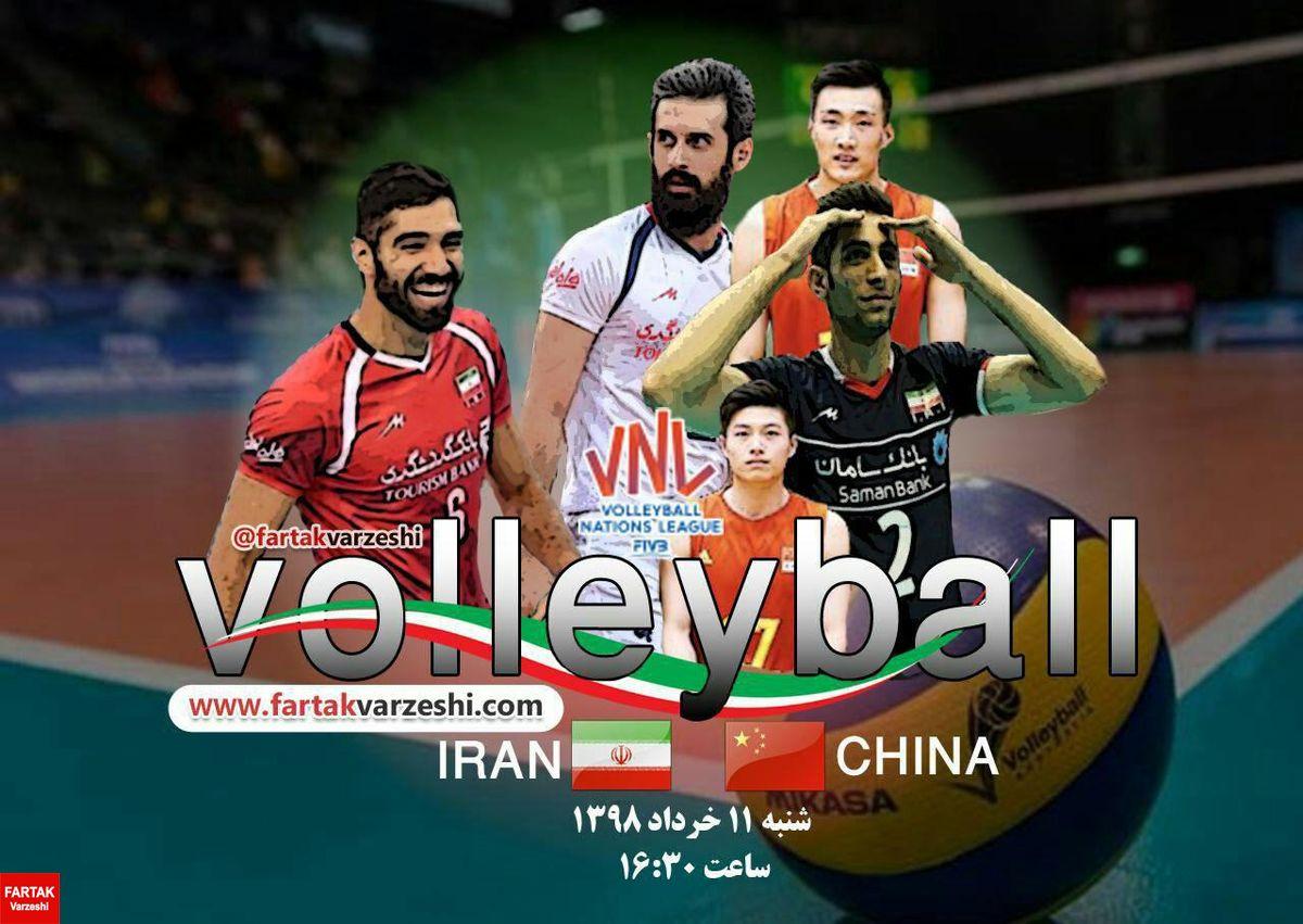 والیبالیست های ایران به دیوار چین رسیدند