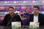 سرمربی استقلال خوزستان: هدف ما نگه داشتن تیم در لیگ برتر است
