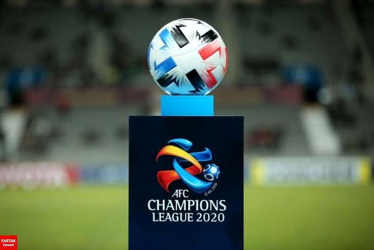 برنامه کامل لیگ قهرمانان آسیا ۲۰۲۲ اعلام شد/ میزبانی فینال به شرق رسید