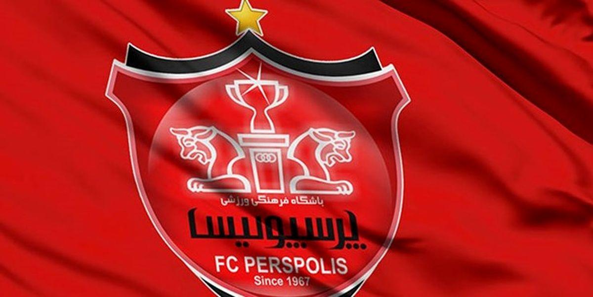 تاریخچه قهرمانیهای پرسپولیس در لیگ برتر فوتبال