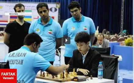 نهمین شکست متوالی تیم منتخب شطرنج ایران از تیم منتخب جهان