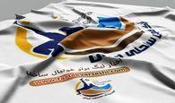 قطار لیگ برتر فوتبال ساحلی کشور به ایستگاه پانزدهم رسید