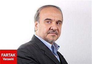 وزیر ورزش راهی امارات می شود