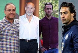 فوتبالیستها و بازیگرانی سرشناس ایرانی که فامیلیشان را عوض کردند!