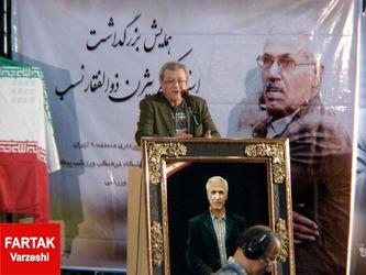 گزارش تصویری از بزرگداشت دکتر بیژن ذوالفقارنسب